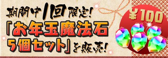 otoshidama.jpg