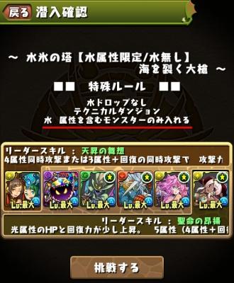 ss5_r7cz2o.jpg