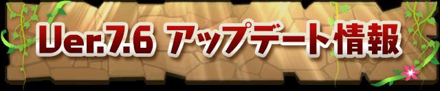 top_20150129130628ad0.jpg