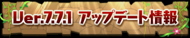 top_201503021246101b0.jpg
