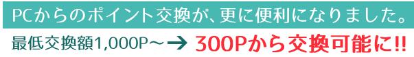 300pt.png
