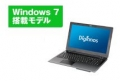 Critea DX4 FHD Windows 7 モデル