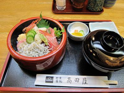 1501海鮮丼