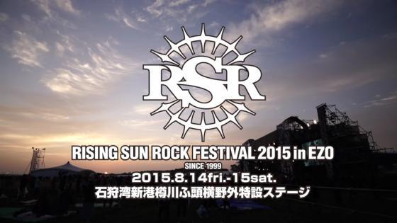 RSR2015_convert_20150110163250.jpg