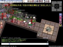 screenFrigg149.jpg