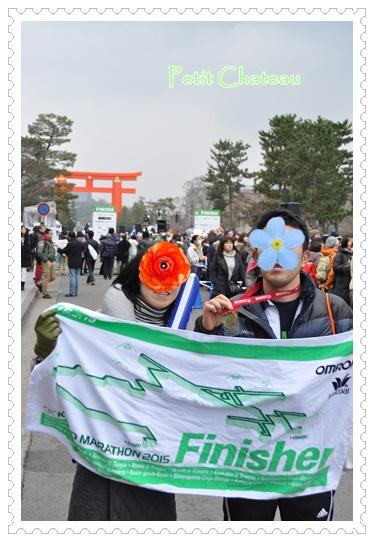 京都マラソン旅 (135)