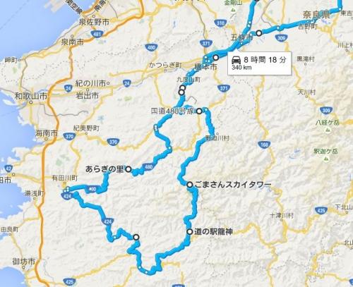 map_201508151512460b6.jpg