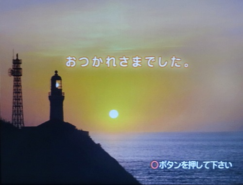 s-みんごる4 夏らしさを求めてPart5 (22)