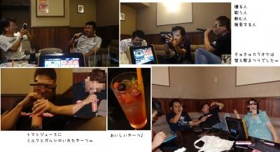 DSC09871.jpg