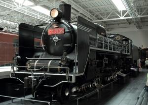 C57-139