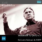 Kondrashin指揮、Symphony No.8(D.Shostakovich作曲)