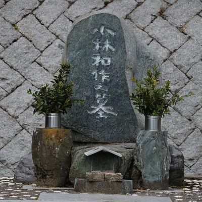 西国寺13