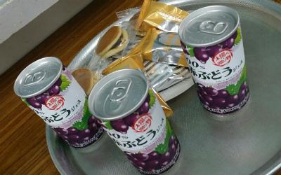 新檜尾ジュース