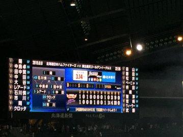 サヨナラ勝ち!