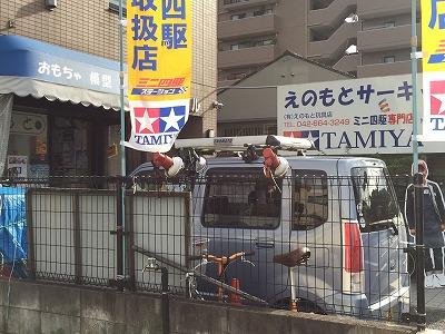 20150811_2.jpg