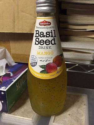 basee_1.jpg