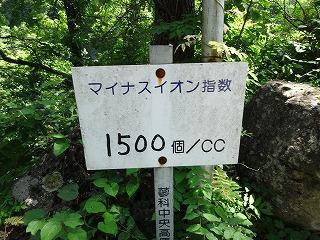 20150816455.jpg