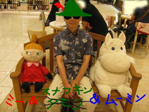 snap_piyopiyodaigaku_201580204243.jpg