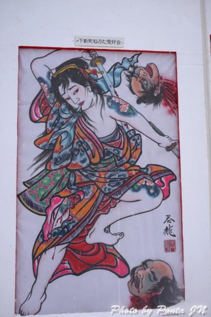 hirosaki1501-0018.jpg