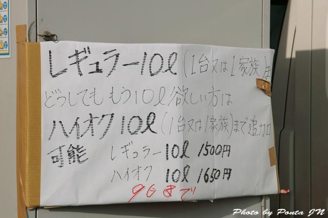 shinsai15-0001.jpg