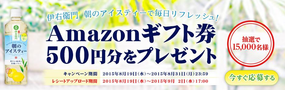 201508190201.jpg