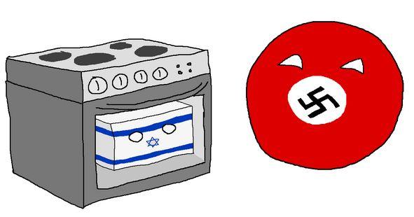 箱の中のユダヤ (10)