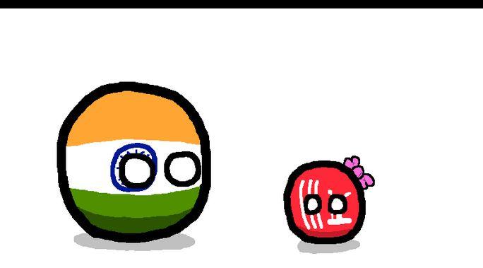 インドはどうしたらいいの? (5)