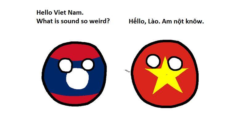 ベトナムの中心 (1)