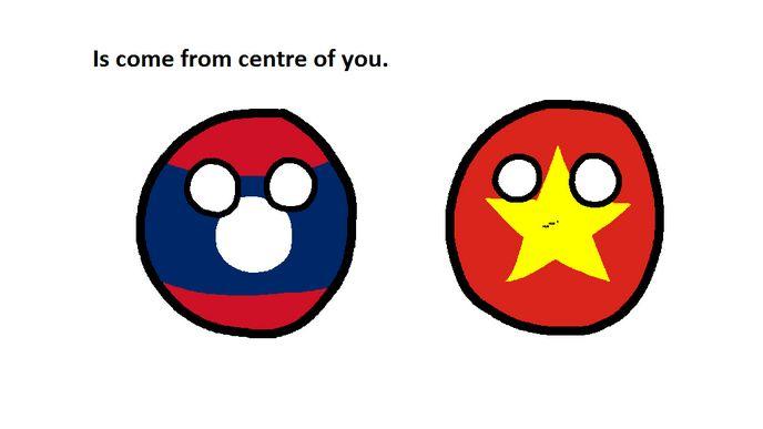 ベトナムの中心 (2)