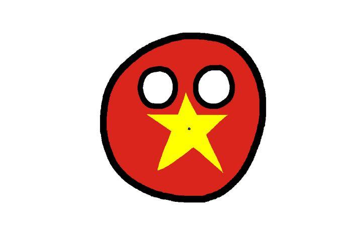 ベトナムの中心 (3)