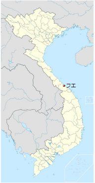 ベトナムの中心 (7)