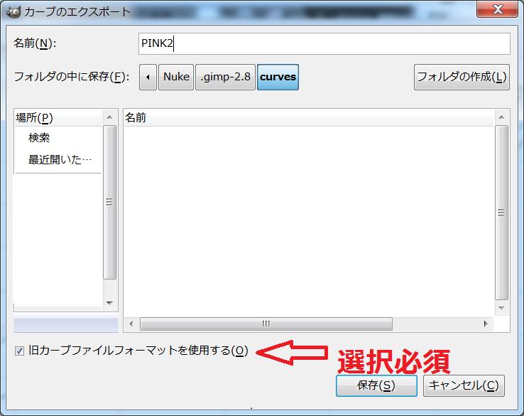 GINP5.png