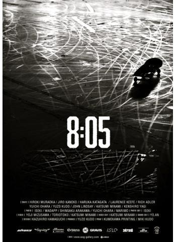 805_poster-660x936_small_small.jpg