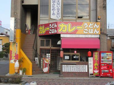 2015-0104_kagawa02.jpg