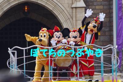 20150816 おんどこ (1)