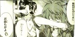 ひか姉泣き