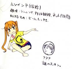 syoukai1.jpg