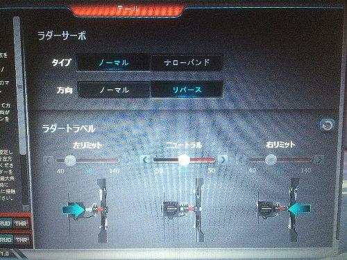 8_2015080118055443c.jpg