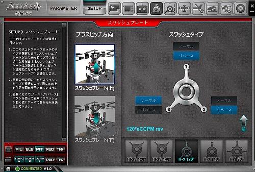 set2.jpg