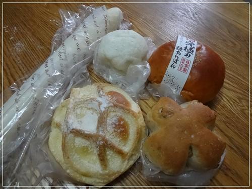 ベサメルテ購入パン
