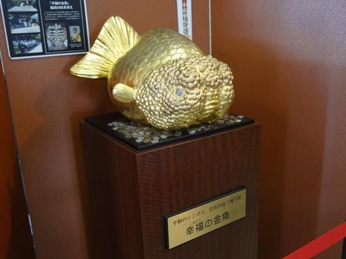 幸福の金魚