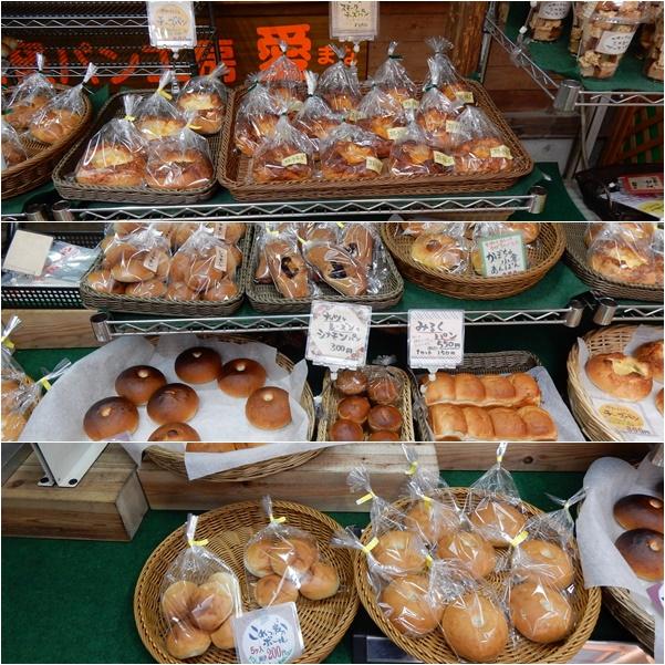 米粉の手作りパン