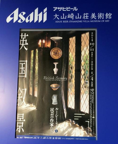 ooyamazaki_201412231526.jpg