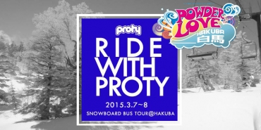 powderlove-proty-2015.jpg