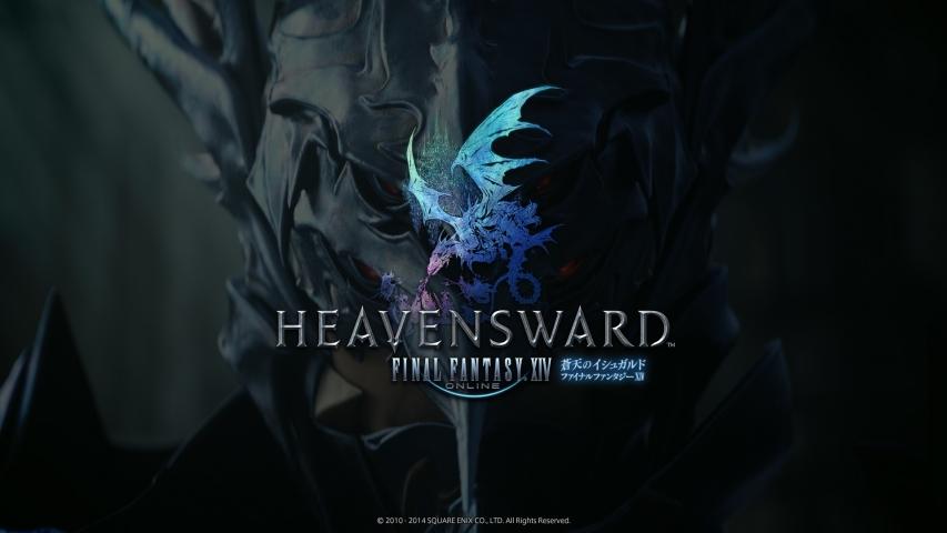 Heavensward_1jp-01_20150718160345712.jpg