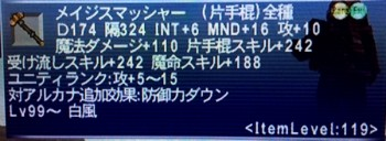 20141228c.jpg