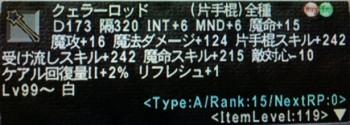 20150820b.jpg