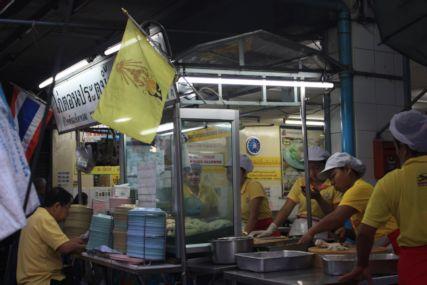 2015バンコクピンクカオマンガイ