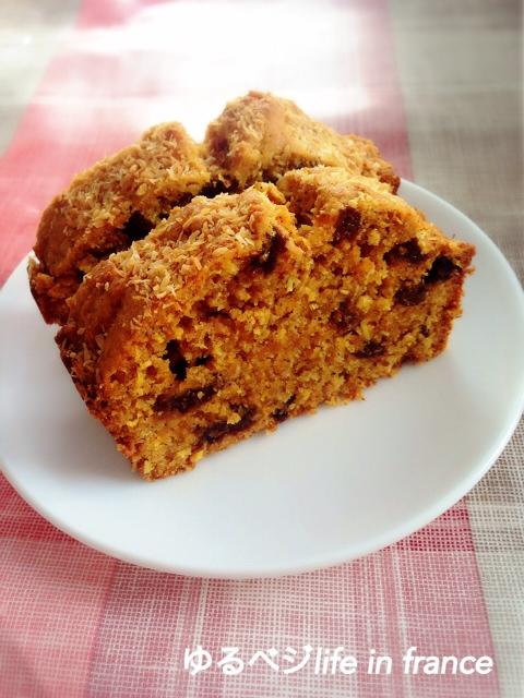 carrot cake①
