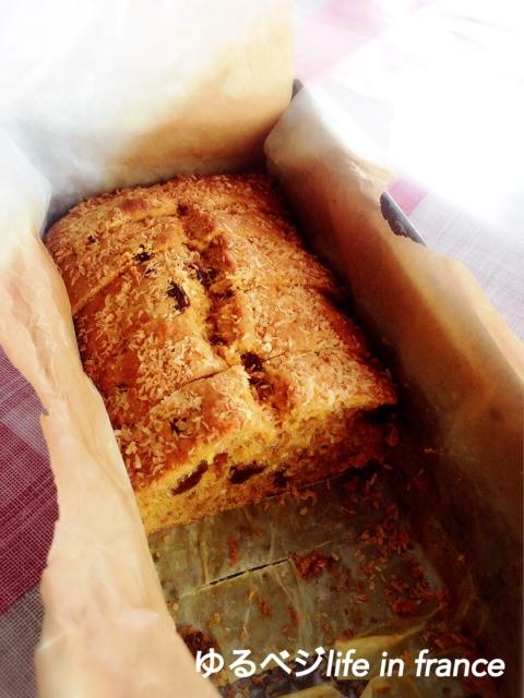 carrot cake③